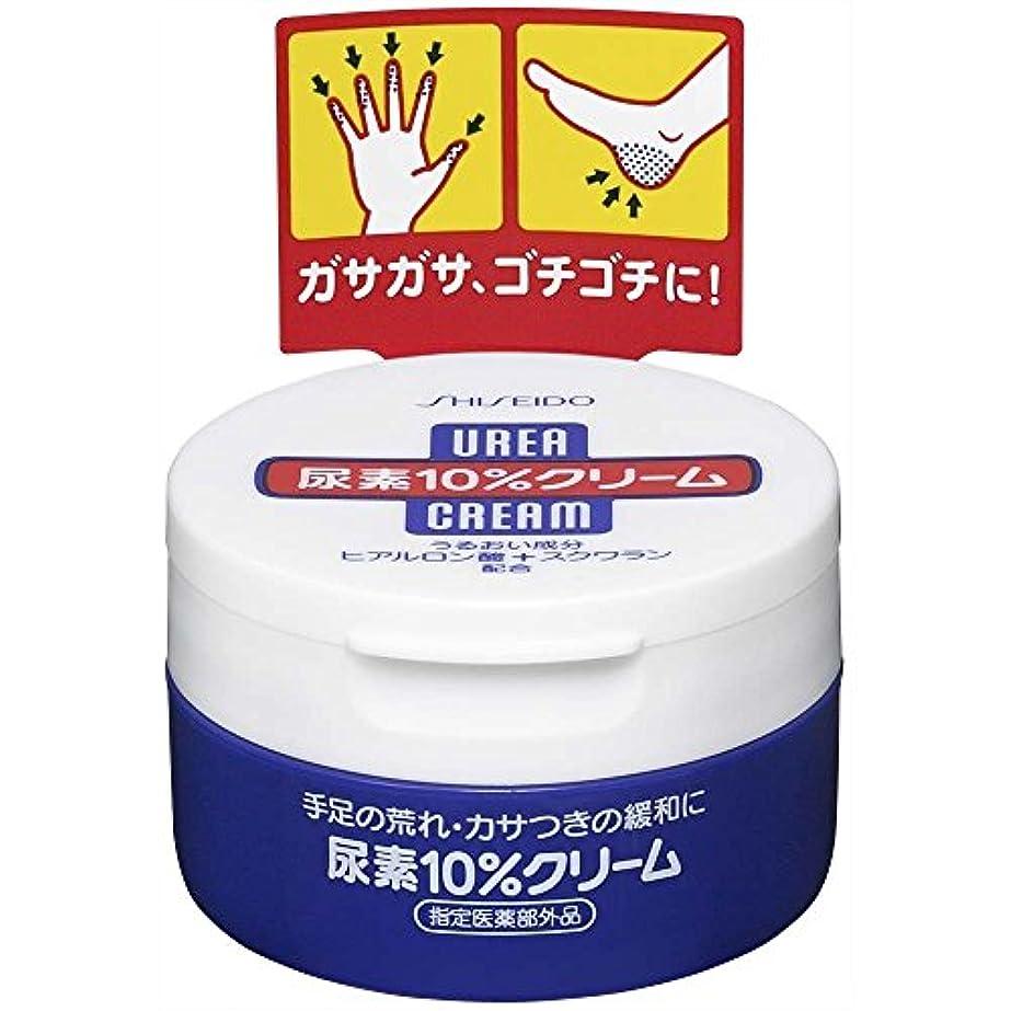 リラックスコカイン海外資生堂 尿素10%クリーム 100g(医薬部外品)
