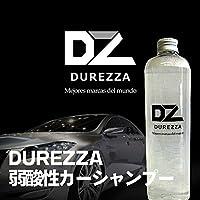 業務用 弱酸性 カーシャンプー DUREZZA 500ml 洗車 自動車 車 洗剤 シャンプー 酸性