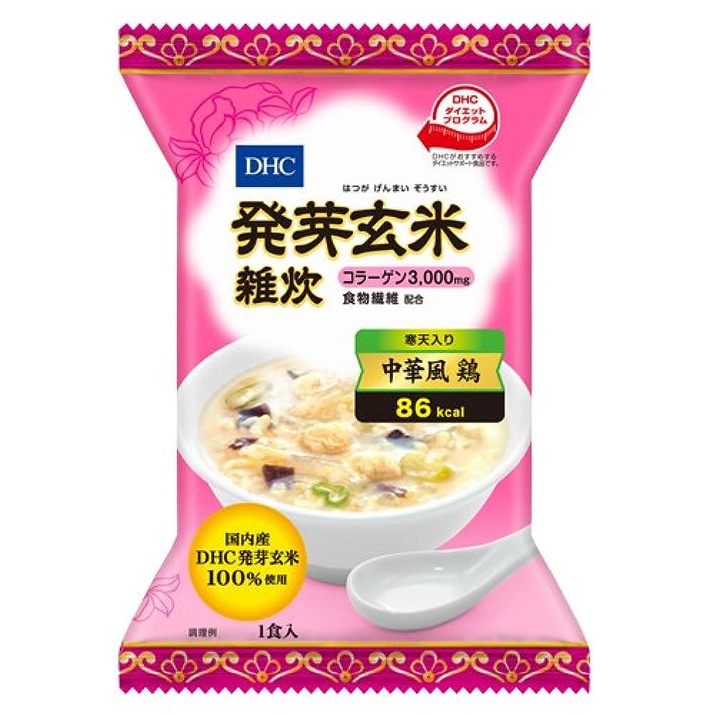 遅らせる思春期の課税DHC発芽玄米雑炊(コラーゲン?寒天入り) 中華風 鶏