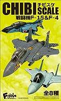 チビスケ戦闘機F-15&F-4 10個入 食玩・ガム(チビスケ)