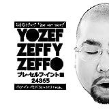 Amazon.co.jpプレ・セルフ・イントロ 24365 ライフ・イン・信州 '02~2012+ more