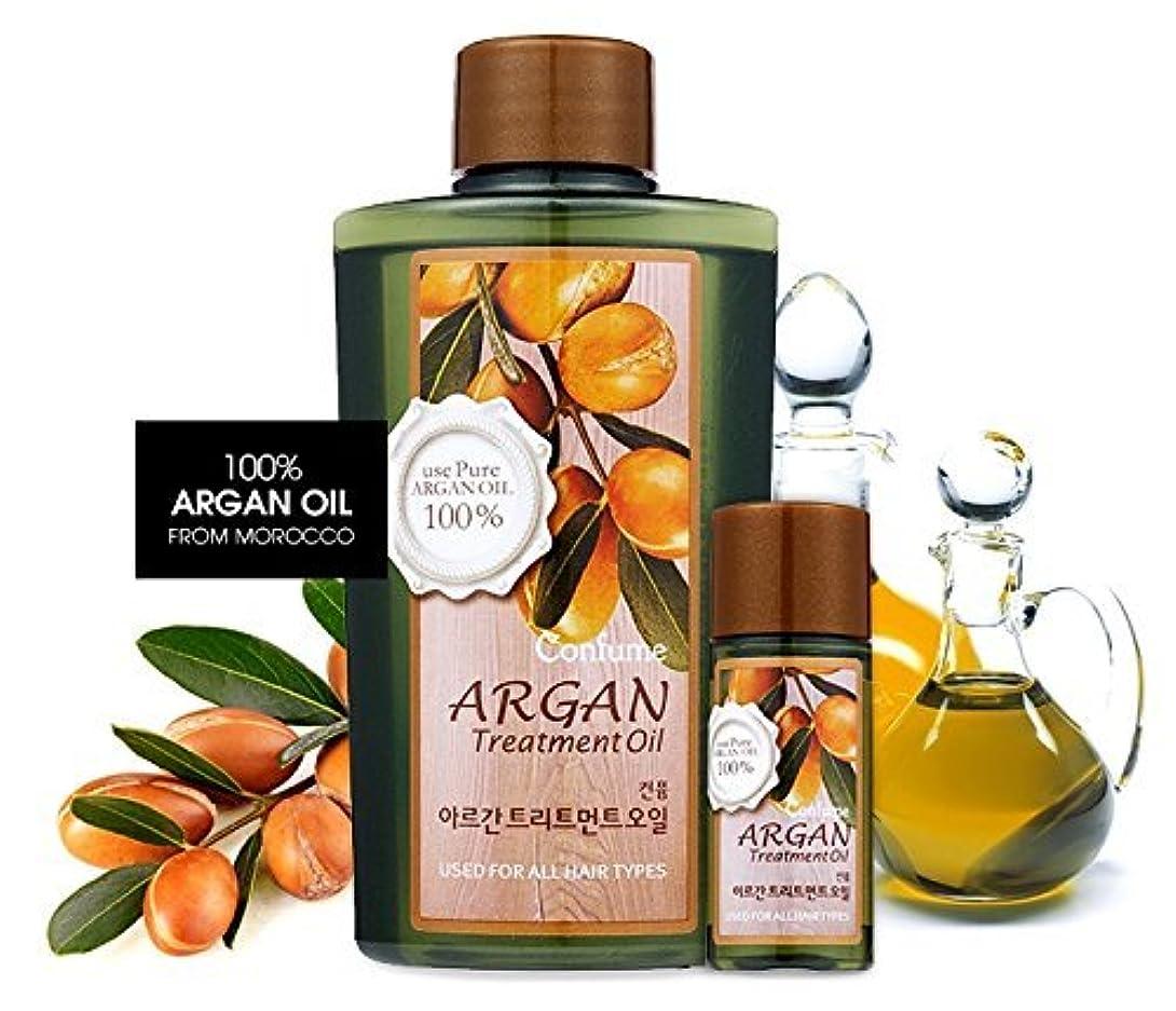 混乱したドアミラー明確に[WELCOS]ウェルコス argan treatment oil アルガン トリートメント オイル 120ml+25ml
