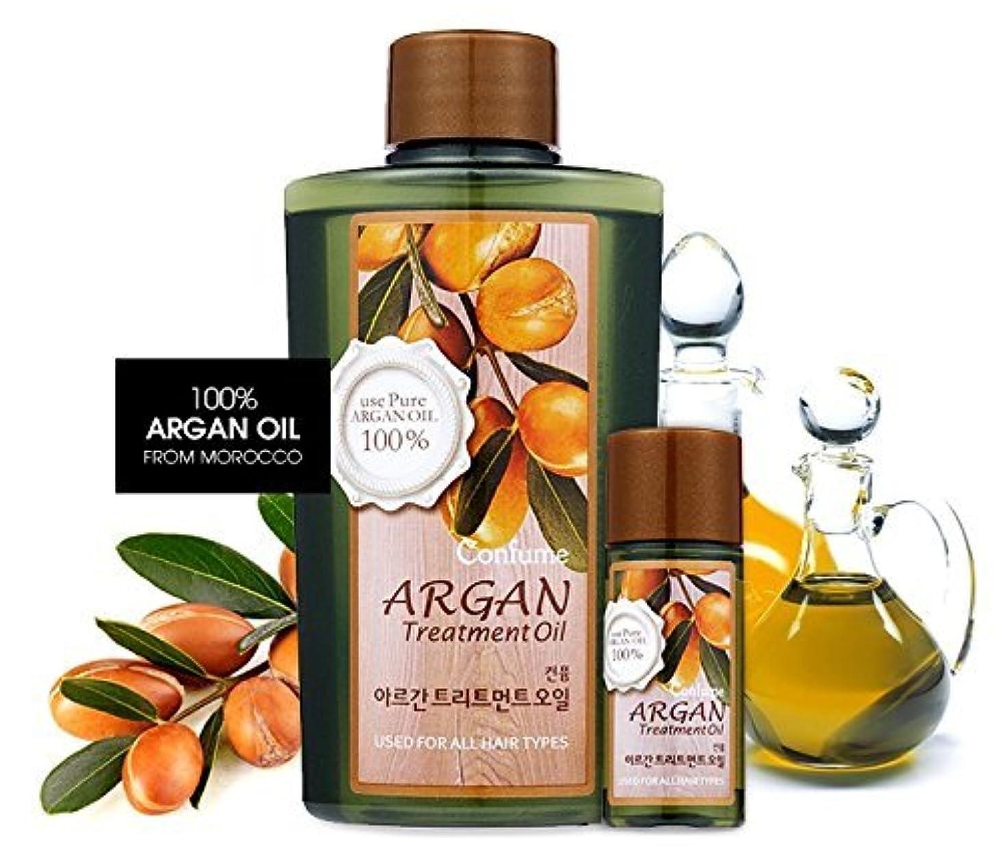 無心実装する放射性[WELCOS]ウェルコス argan treatment oil アルガン トリートメント オイル 120ml+25ml
