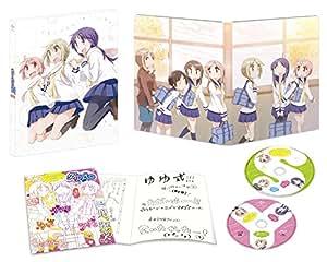 【Amazon.co.jp限定】ゆゆ式 OVA「困らせたり、困らされたり」(初回限定版)(A3タペストリー) [Blu-ray]