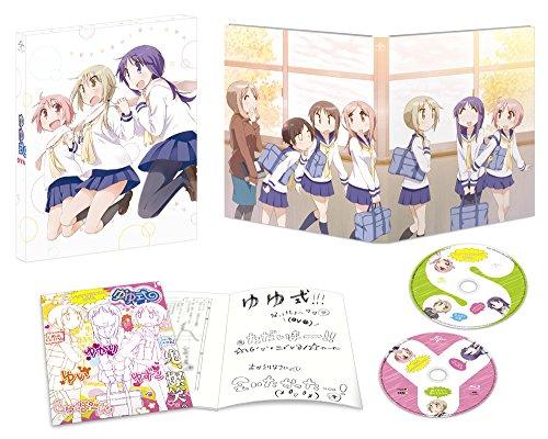 ゆゆ式 OVA「困らせたり、困らされたり」(初回限定版) [Blu-ray]