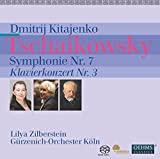 Tschaikowsky: Symphonie no.7; Piano concert no. 3 by Zilberstein (2013-08-03)