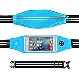 ランナーポーチ, EYST® スポーツ ウエスト ポーチ ランニングポーチ ベルト 防水 ジョギングやサイクリング 用スマホ ウエストバッグ iPhone 6/6s Plus Galaxy Sony 大画面 スマートフォン 収納可能 4色選択可
