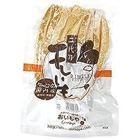 干し芋 おいもやのほし芋 国産(ほしいも) (二代目干し芋・角切り200g×3)