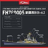 1/700 米海軍戦艦 ニュージャージー BB-62 ディティールセット for タミヤ31614[ゴールドメダルバージョン]