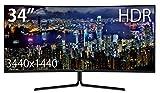 JAPANNEXT JN-VC34102UWQHDR 34インチ HDR対応ウルトラワイド曲面液晶ディスプレイ HDCP2.2 HDMI2.0 FreeSync PCモニター
