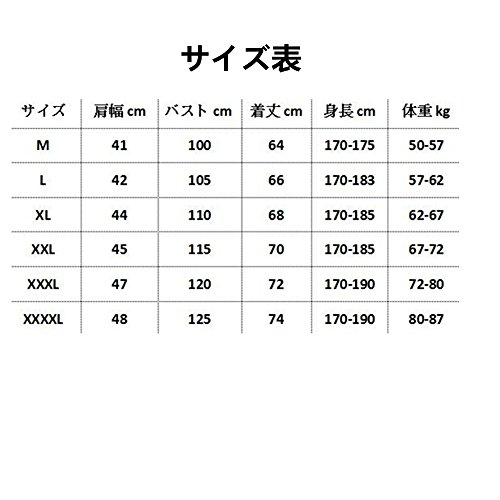 [オワカヤ」OWAKAYA フェイクダウンベスト 無地 カジュアル メンズ ブラック XXL