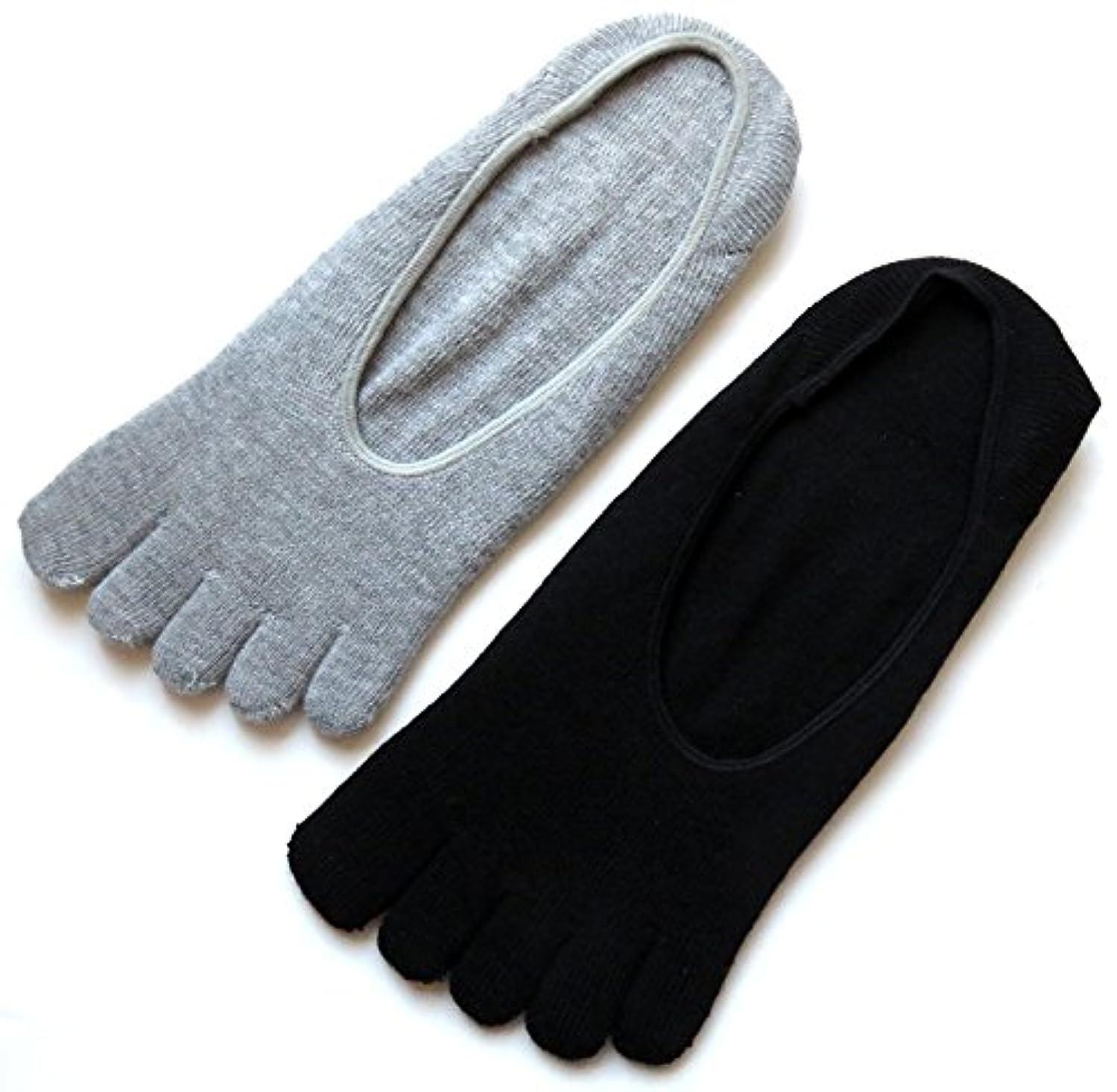 しかしながら降雨紳士5本指ソックス メンズ カバーソックス 銀イオンで防臭抗菌 25~27cm お買得4足セット