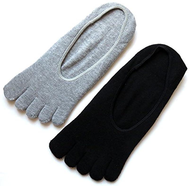 常習者気まぐれな作動する5本指ソックス メンズ カバーソックス 銀イオンで防臭抗菌 25~27cm お買得4足セット