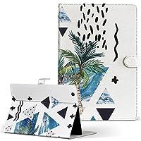 d-01J dtab Compact Huawei ファーウェイ タブレット 手帳型 タブレットケース タブレットカバー カバー レザー ケース 手帳タイプ フリップ ダイアリー 二つ折り 海 ヤシの木 夏 014038