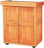 アイリスオーヤマ 物置 木製 幅74×奥47×高90cm  WSR-900