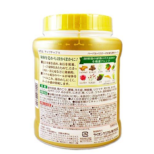 バスリフレ 薬用入浴剤 プレミアム 680g