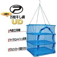 プロックス (PROX) S環付 万能干し網 UD 55L / 魚干し網