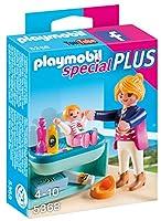 playmobil 赤ちゃんのおむつ交換台 5368