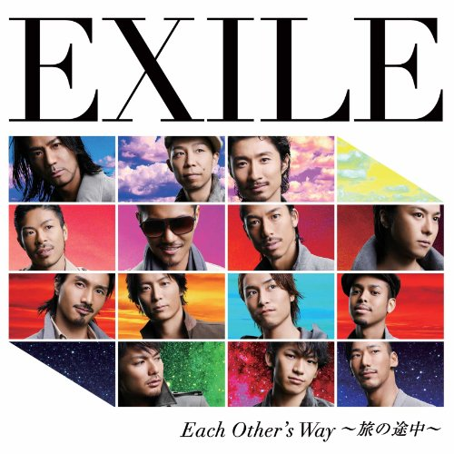 Each Other's Way~旅の途中~(DVD付) - EXILE