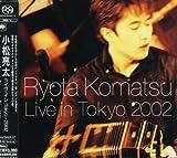 ライヴ・イン・Tokyo~2002を試聴する