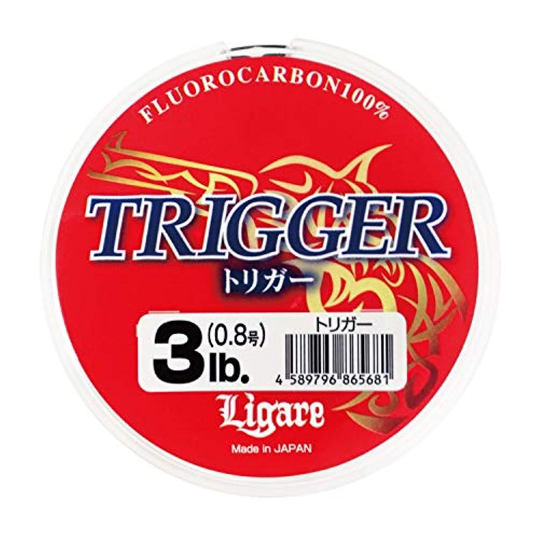 つかの間前進絶妙Ligare(リガーレ) ライン トリガー 30m 0.8号 ミストブラウン