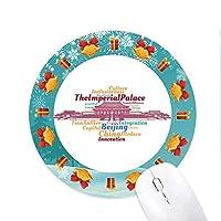 チャイナランドマーク 円形滑りゴムのマウスパッドクリスマスプレゼント