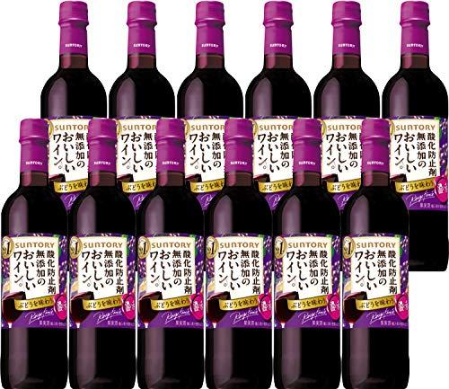 サントリー 酸化防止剤無添加のおいしいワイン。 濃い赤 辛口 720mlx12