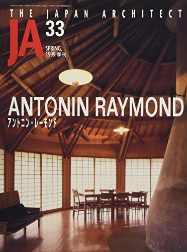 JA―The Japan architect (33(1999年春号)) ANTONIN RAYMOND