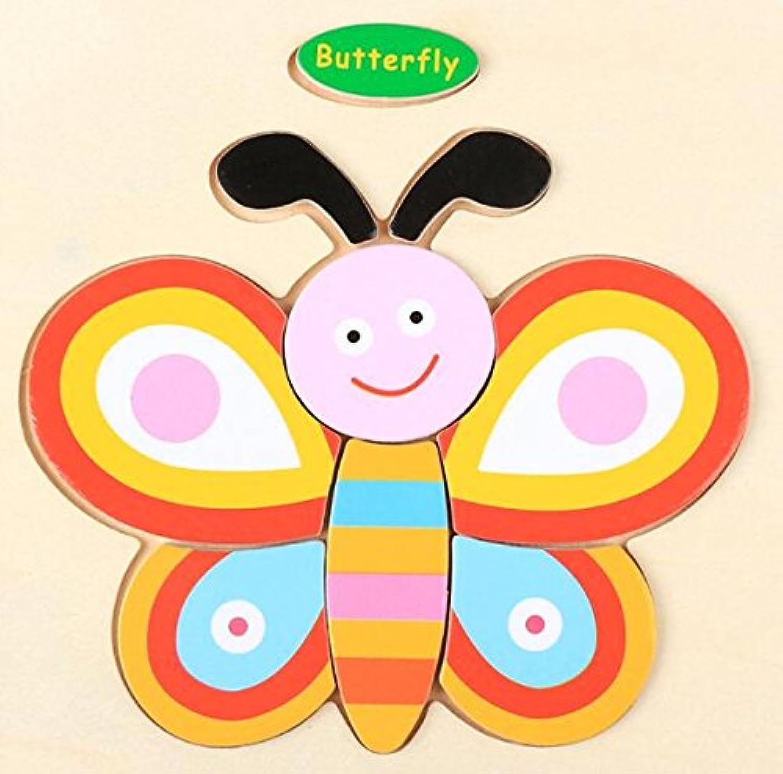HuaQingPiJu-JP 子供のための素敵な木製の就学前の蝶の認識ボード教育パズル