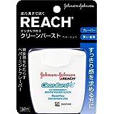 REACH(リーチ) デンタルフロス クリ-ンバ-スト ペパーミント 32m