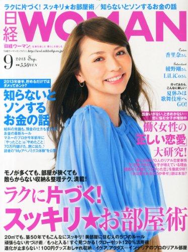 日経 WOMAN (ウーマン) 2013年 09月号 [雑誌]の詳細を見る