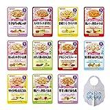 キユーピー ベビーフード 離乳食 9ヵ月頃から ハッピーレシピ バラエティセット (11種×1個) オリジナル紙エプロン付き