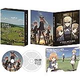 ストライクウィッチーズ Operation Victory Arrow vol.3アルンヘムの橋 [Blu-ray]