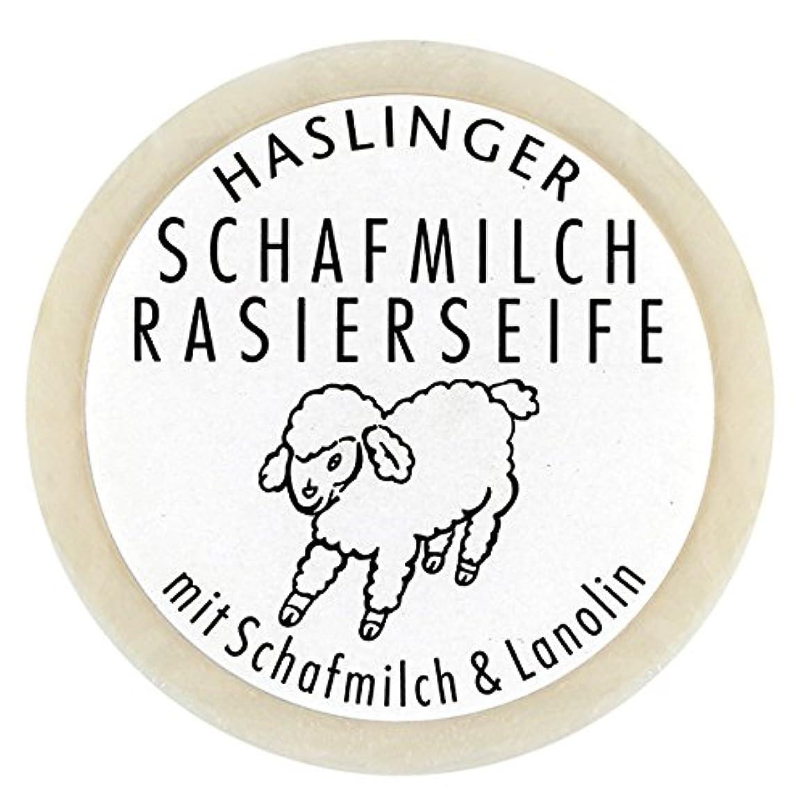礼儀屋内トレッドSchafmilch Rasierseife (Ewe`s Milk Shave Soap) 60g soap bar by Haslinger by Haslinger