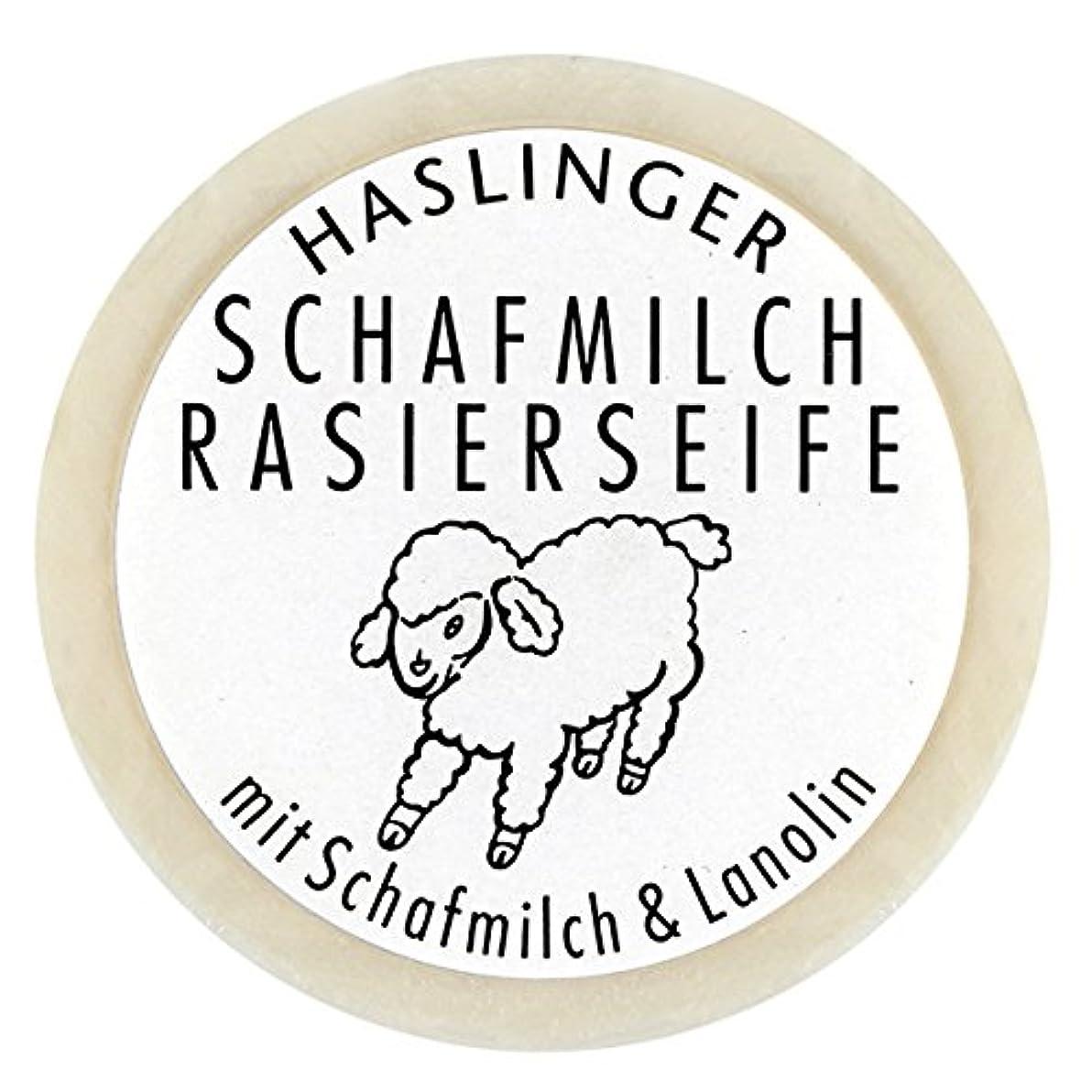 贅沢タックルアンソロジーSchafmilch Rasierseife (Ewe`s Milk Shave Soap) 60g soap bar by Haslinger by Haslinger