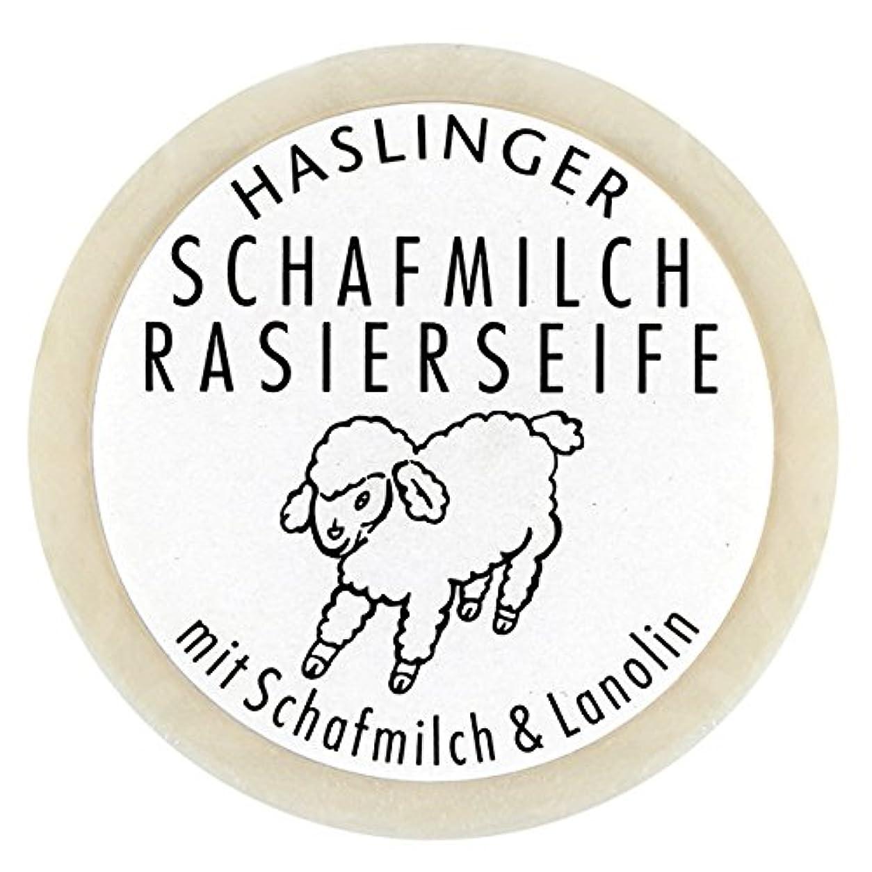 懺悔賭け気体のSchafmilch Rasierseife (Ewe`s Milk Shave Soap) 60g soap bar by Haslinger by Haslinger