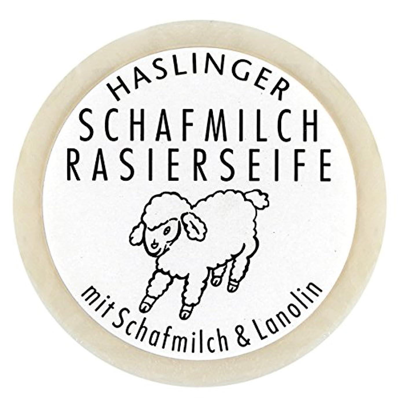 セール罪悪感ダイヤルSchafmilch Rasierseife (Ewe`s Milk Shave Soap) 60g soap bar by Haslinger by Haslinger
