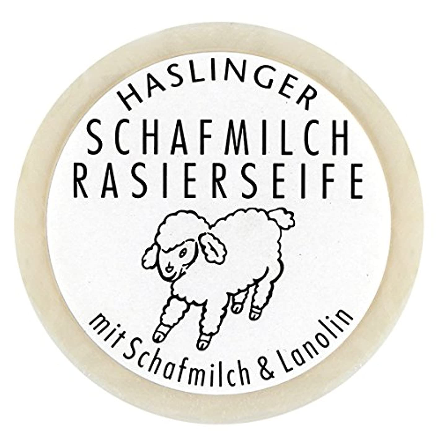 Schafmilch Rasierseife (Ewe`s Milk Shave Soap) 60g soap bar by Haslinger by Haslinger
