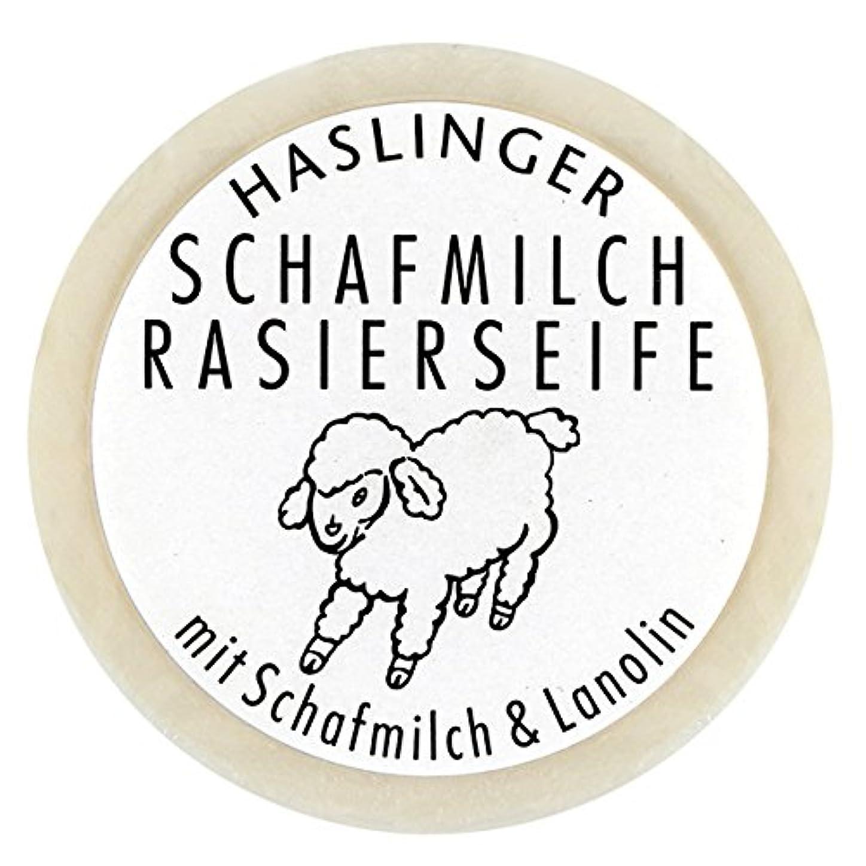 ゲインセイ舗装するスクラップブックSchafmilch Rasierseife (Ewe`s Milk Shave Soap) 60g soap bar by Haslinger by Haslinger
