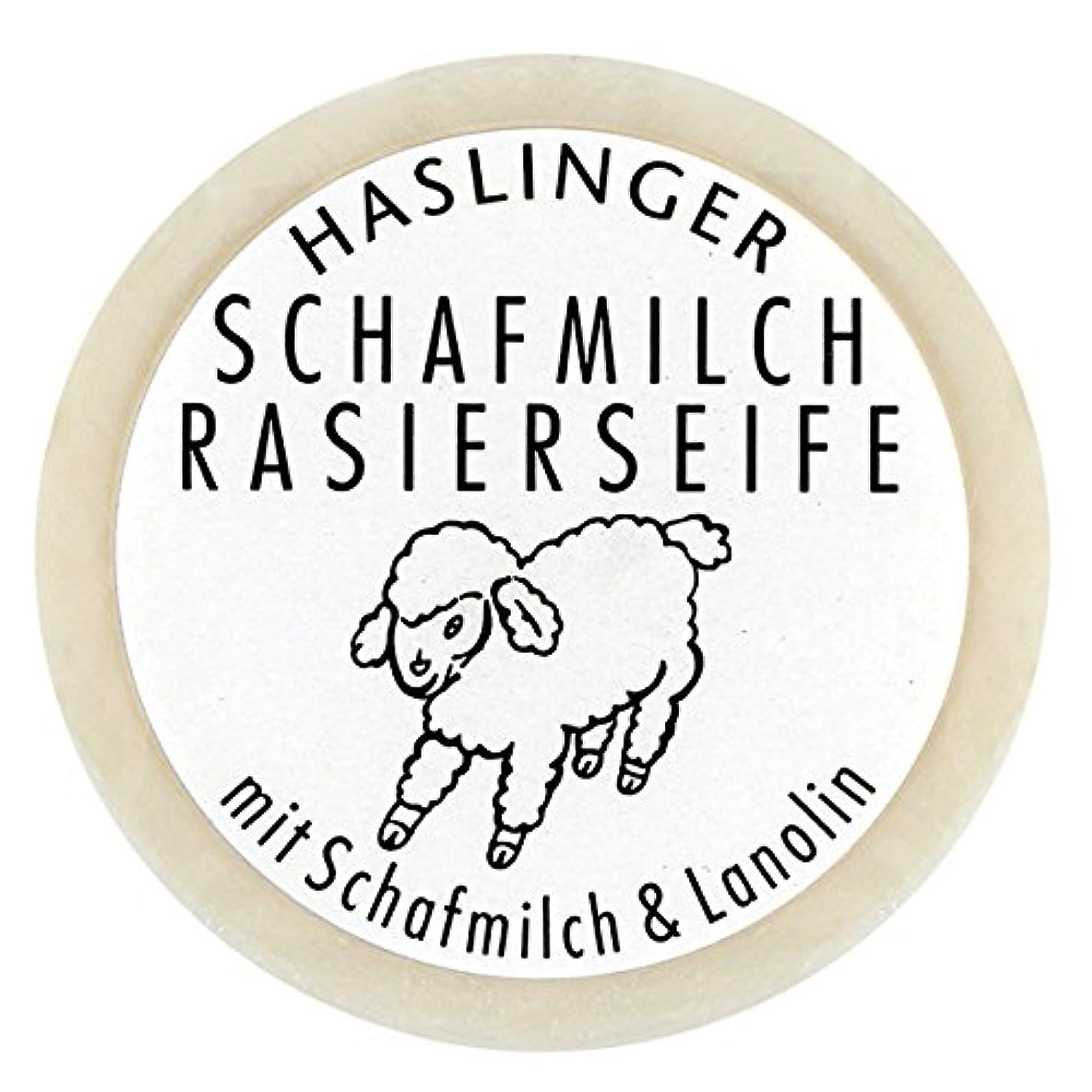 ポット本体地上でSchafmilch Rasierseife (Ewe`s Milk Shave Soap) 60g soap bar by Haslinger by Haslinger