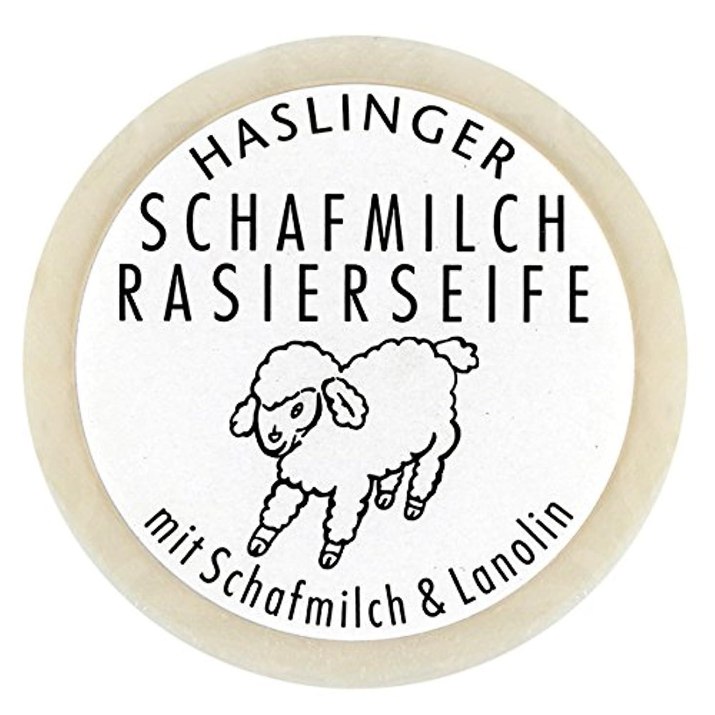 従う予報監督するSchafmilch Rasierseife (Ewe`s Milk Shave Soap) 60g soap bar by Haslinger by Haslinger