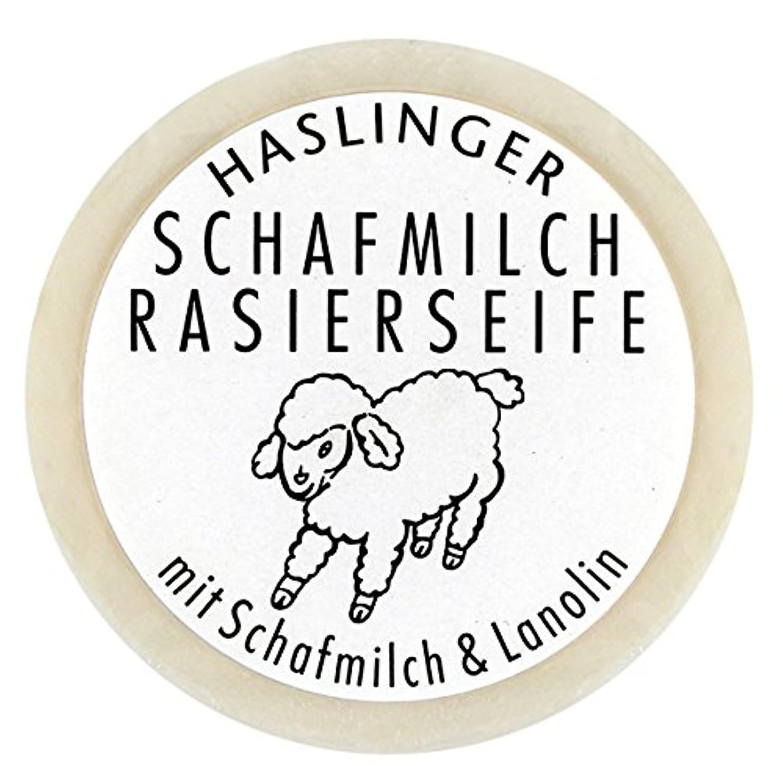 国勢調査カトリック教徒土地Schafmilch Rasierseife (Ewe`s Milk Shave Soap) 60g soap bar by Haslinger by Haslinger