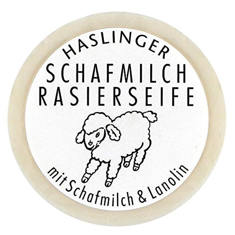 架空のインフルエンザ領事館Schafmilch Rasierseife (Ewe`s Milk Shave Soap) 60g soap bar by Haslinger by Haslinger