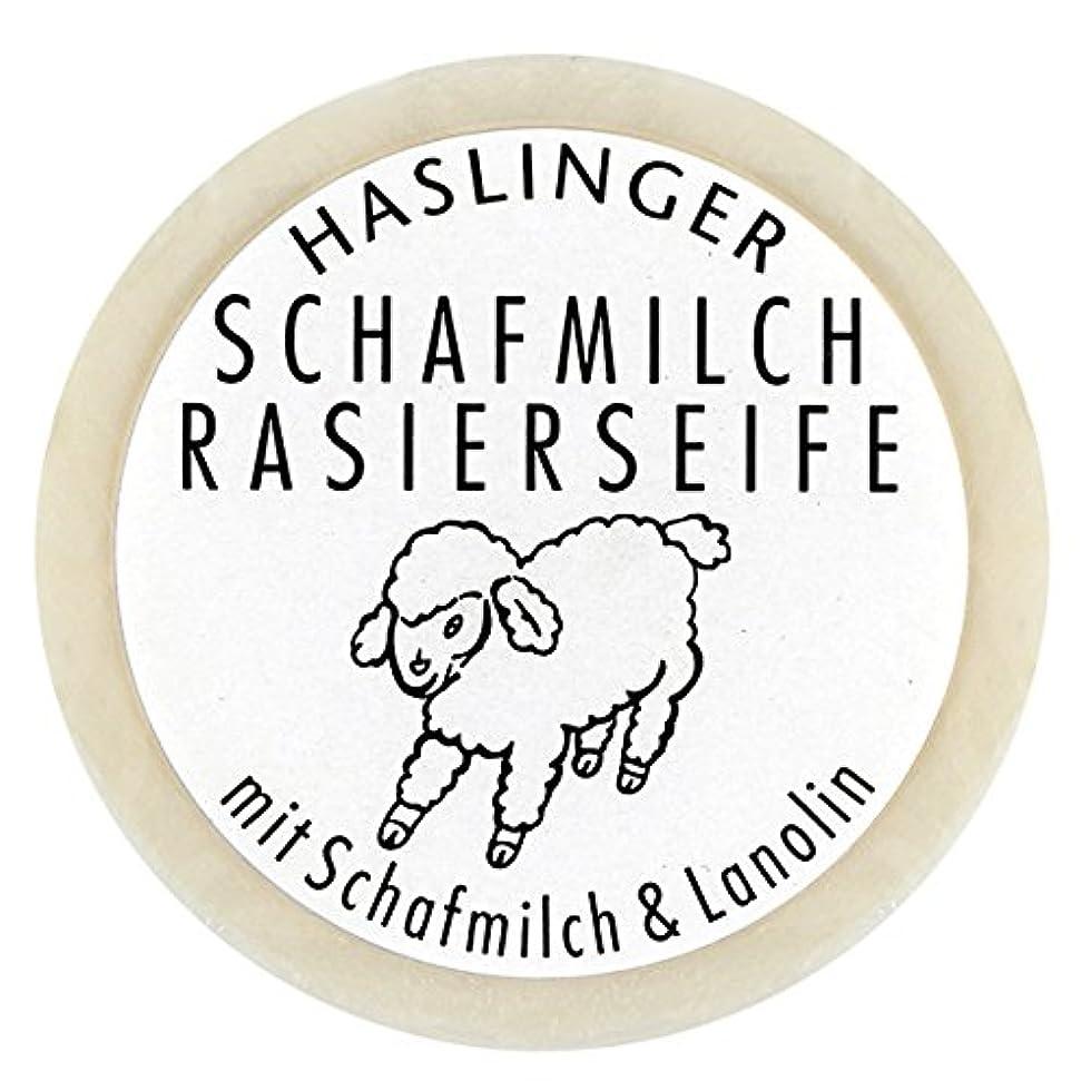 くびれたスクランブルゴミSchafmilch Rasierseife (Ewe`s Milk Shave Soap) 60g soap bar by Haslinger by Haslinger