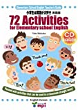 72 Activities For elementary school English 「小学生は英語が大好き 1」英語版