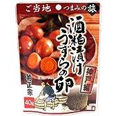 菊正宗 ご当地つまみの旅 酒粕漬けうずらの卵(神戸編) 40g×10袋