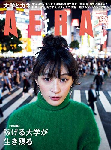 AERA12/19号