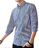 Gobuye 高品質 シャツ メンズ yシャツ メンズ ワイシャツ 細身 スリム 七分袖 メンズ シャツ ボタンアップ ストライプ シャツ カジュアル 春 夏 S58 (ブルー, L)