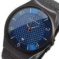 スカーゲン SKAGEN クオーツ メンズ 腕時計 SKW6147 ブルー [並行輸入品]