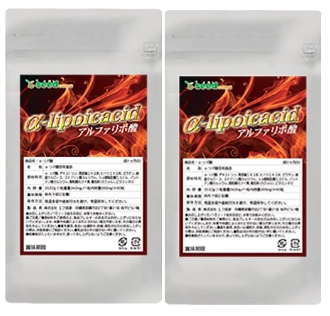 【 seedcoms シードコムス 公式 】α-リポ酸 (燃焼系ダイエットのサポート) (約6ケ月分)